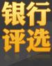 2012年中国财经风云榜minisite
