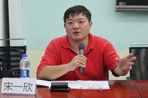 上海新望闻达律师事务所宋一欣律师
