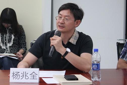 北京威诺律师事务所杨兆全律师